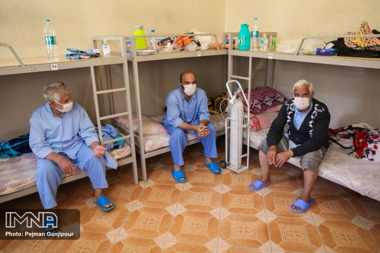 تصاویر نقاهتگاه بیماران کرونا در اصفهان,عکس های نقاهتگاه بیماران کرونا در اصفهان,تصاویر بیماران کرونایی