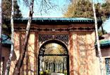 ریزش دیوار کاخ سعدآباد,اخبار فرهنگی,خبرهای فرهنگی,میراث فرهنگی