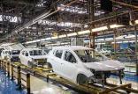 صنعت خودروسازی ایران,اخبار اقتصادی,خبرهای اقتصادی,صنعت و معدن