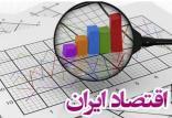 اقتصاد ایران,اخبار اقتصادی,خبرهای اقتصادی,صنعت و معدن