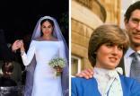 زوج های سلطنتی بریتانیا,اخبار سیاسی,خبرهای سیاسی,سیاست