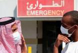 ممنوعیت حضور در محل کار در عربستان,اخبار سیاسی,خبرهای سیاسی,خاورمیانه