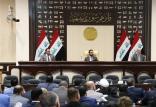 پارلمان عراق,اخبار سیاسی,خبرهای سیاسی,خاورمیانه