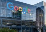 اقدام گوگل برای ویروس کرونا,اخبار دیجیتال,خبرهای دیجیتال,شبکه های اجتماعی و اپلیکیشن ها