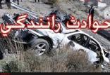 واژگونی خودرو در خوزستان,اخبار حوادث,خبرهای حوادث,حوادث