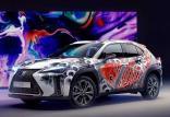 خودروی خالکوبی شده لکسوس UX,اخبار خودرو,خبرهای خودرو,مقایسه خودرو