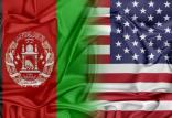قطع کمک آمریکا به افغانستان,اخبار افغانستان,خبرهای افغانستان,تازه ترین اخبار افغانستان