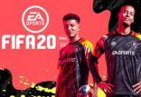 قهرمانی رئال مادرید در بازی فیفا 20,اخبار دیجیتال,خبرهای دیجیتال,بازی