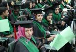 اخراج دانشجویان عراقی از ایران,اخبار دانشگاه,خبرهای دانشگاه,دانشگاه