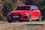 آئودی RS4 آوانت 2020,اخبار خودرو,خبرهای خودرو,مقایسه خودرو