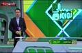 فیلم/ واکنش منصوریان به آیتم جنجالی برنامه نوروز فوتبالی درباره استقلال و عذرخواهی مجریان