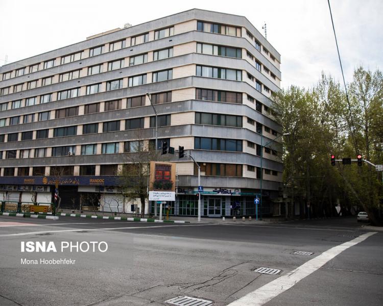 تصاویر نوروز 99 در تهران,عکس های نوروز 99 در تهران,تصاویر نوروز در تهران