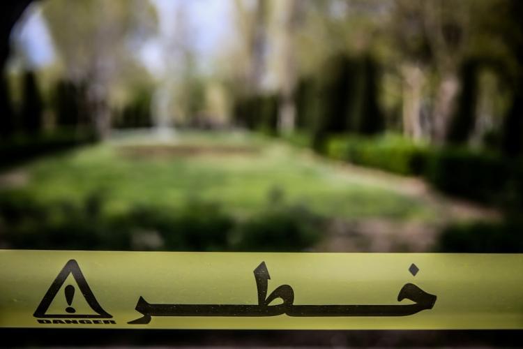 تصاویر قرنطینه پارکها,عکس های قرنطینه پارکها در شهرهای ایران,تصاویری از قرنطینه پارکها در ایران