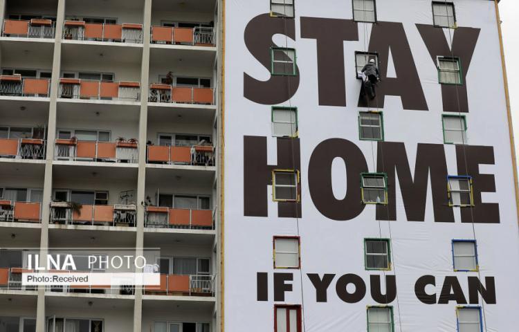تصاویرتابلو نوشته های در خانه بمان,عکس های تابلو نوشته در مورد خانه ماندن در روزهای کرونایی,تصاویر تابلوهای در خانه بمان در جهان
