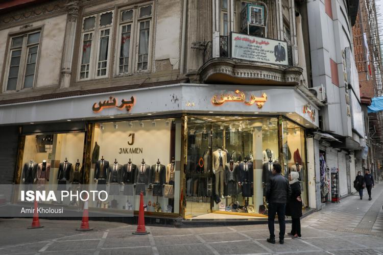 تصاویر مغازههای باز و بسته در تهران,عکس های وضعیت مغازه های تهران در روزهای کرونایی،تصاویری از مغازه های تهران در شرایط کرونایی