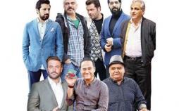 هنرمندان ایران,اخبار هنرمندان,خبرهای هنرمندان,بازیگران سینما و تلویزیون