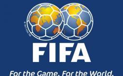فیفا,اخبار فوتبال,خبرهای فوتبال,المپیک