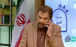 فیروز کریمی,اخبار فوتبال,خبرهای فوتبال,فوتبال ملی