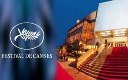 جشنواره فیلم کن,اخبار هنرمندان,خبرهای هنرمندان,جشنواره