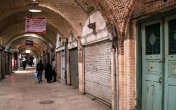 تمدید تعطیلی اصناف اصفهان,اخبار اقتصادی,خبرهای اقتصادی,اصناف و قیمت