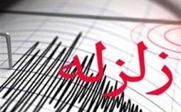 زلزله در اصفهان,اخبار حوادث,خبرهای حوادث,حوادث طبیعی