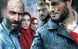 فیلم ماجرای نیمروز؛ رد خون,اخبار فیلم و سینما,خبرهای فیلم و سینما,شبکه نمایش خانگی