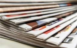 روزنامهها و نشریات چاپی,اخبار فرهنگی,خبرهای فرهنگی,رسانه