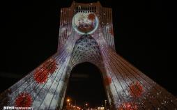 تصاویر نورپردازی سه بعدی برج آزادی,عکس های نورپردازی به دلیل کرونا در برج آزادی,تصاویر نورپردازی 3 بعدی در برج آزادی