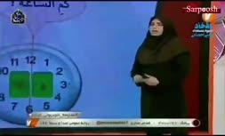 فیلم/ آموزش اشتباه زبان عربی مدرسه در صداوسیما