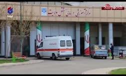 فیلم/ بیماران کرونایی در بیمارستان ولایت قزوین؛ بغض پرستاری که ۵۱ روز است رنگ خانه را ندیده