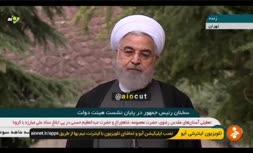 فیلم/ سرفه های خشک روحانی حین گفتگوی مطبوعاتی؛ لحظاتی قبل مورد توجه اهالی رسانه قرار گرفت