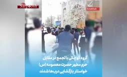 فیلم/ شکستن درب حرم حضرت معصومه (س) در اعتراض به تعطیلی حرم!