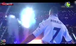 فیلم/ بهترین هافبک های چپ سه دهه اخیر فوتبال جهان
