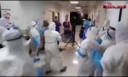 فیلم/ رقص پرستاران و بیماران با آهنگ خواننده لس آنجلسی در یكی از بیمارستانهای ساری