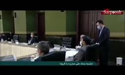 فیلم/ توضیحات وزیر کشور درباره طرح تعطیلی مدارس تا شهریورماه!