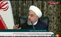 فیلم/ روحانی: 70 درصد مردم ایران به کرونا مبتلا خواهند شد