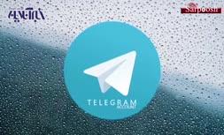 فیلم/ اشتباهی که اطلاعات مهم ۴۲ میلیون کاربر ایرانی تلگرام را لو داد!