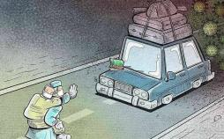 کاریکاتور در مورد سفر مردم در روزهای کرونایی,کاریکاتور,عکس کاریکاتور,کاریکاتور اجتماعی