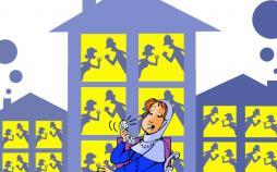 کارتون افزایش اختلافات خانوادگی,کاریکاتور,عکس کاریکاتور,کاریکاتور اجتماعی