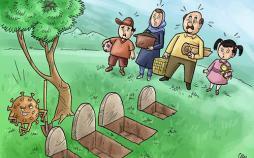کاریکاتور در مورد وضعیت سیزده بدر در روزهای کرونایی,کاریکاتور,عکس کاریکاتور,کاریکاتور اجتماعی
