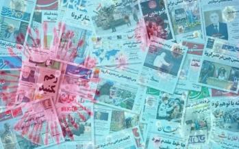 توقف نسخه کاغذی روزنامه ها,اخبار فرهنگی,خبرهای فرهنگی,رسانه