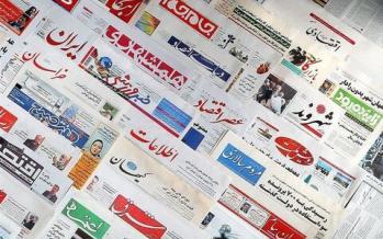 توقف انتشار نسخه کاغذی رسانه ها,اخبار فرهنگی,خبرهای فرهنگی,رسانه