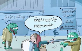 کاریکاتور در مورد شیوع کرونا در ایران,کاریکاتور,عکس کاریکاتور,کاریکاتور اجتماعی