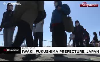 فیلم/ لحظه روشن کردن مشعل المپیک ۲۰۲۰ در ژاپن