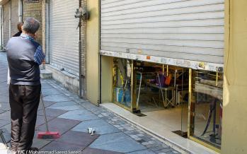 تصاویر کاسبی پنهان در روزهای کرونایی,عکس های کسب و کار در روزهای کرونایی,تصاویر طرح فاصلهگذاری اجتماعی