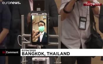 فیلم/ «پینتو» رباتی برای توزیع غذا و دارو به بیماران کرونا در تایلند