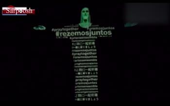 فیلم/ پرچم ایران و بقیه کشورهای درگیر کرونا بر روی مجسمه بزرگ مسیح ریودو ژانیرو