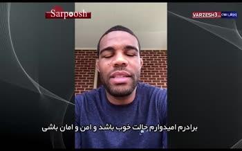 فیلم/ پیام کرونایی «جردن باروز» ستاره کشتی آمریکا برای مردم ایران