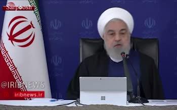 فیلم/ پاسخ روحانی به کنایههای قالیباف و میرسلیم