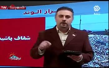 فیلم/ حرفهای فوق جنجالی در برنامه زنده درباره کشتیهای ماهیگیری چینی در دریای عمان